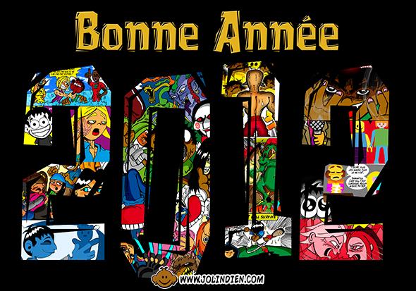 http://kamathaz.free.fr/jolindien/BonneAnn%e9e2012.jpg
