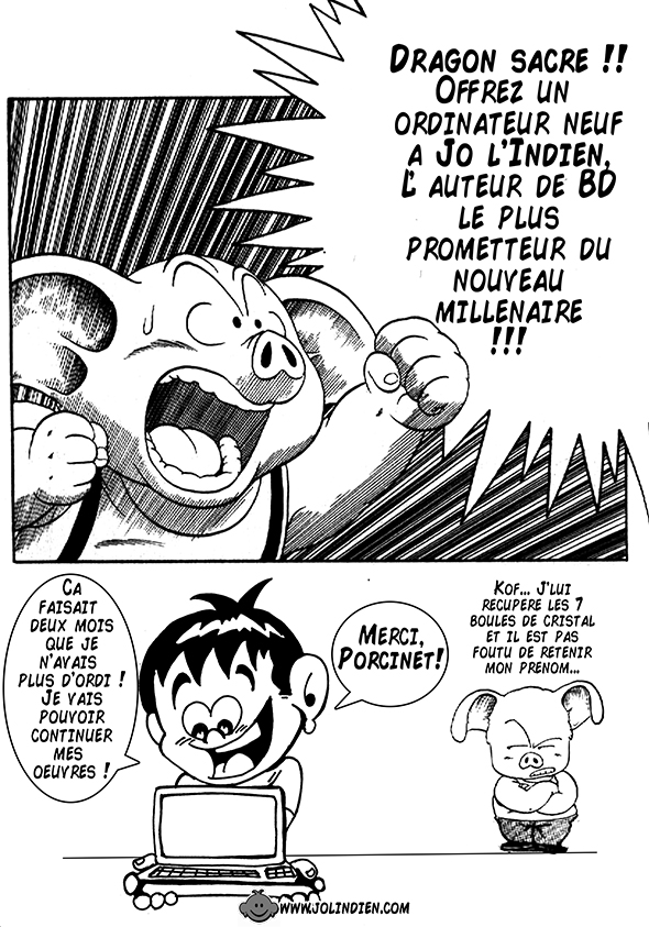 ordinateur, dragon sacre, Akira Toriyama